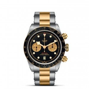 Black Bay Chrono S&G 41mm Steel And Gold
