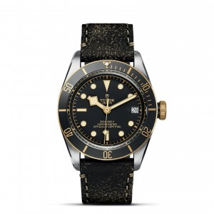 Black Bay S&G 41mm Steel And Gold